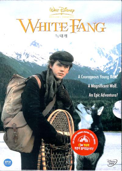 늑대 개 (White Fang, 1991)