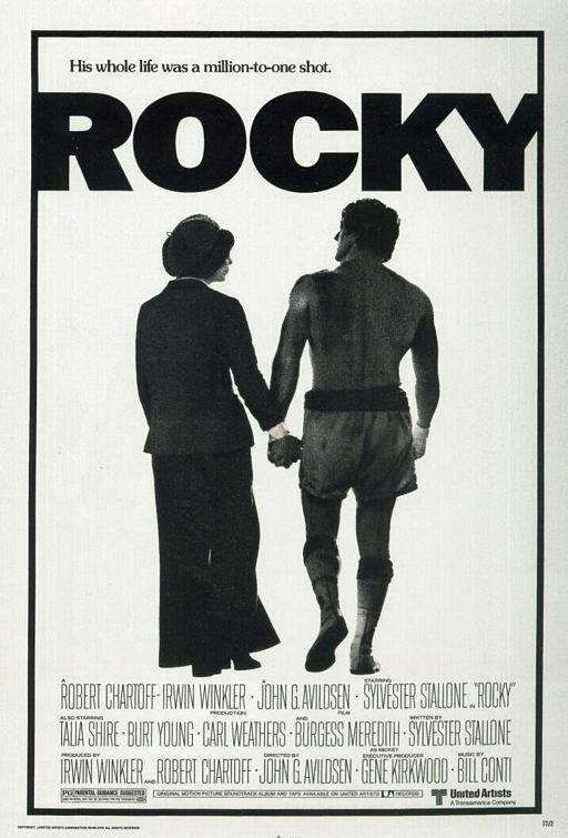 록키 1 (Rocky, 1976)