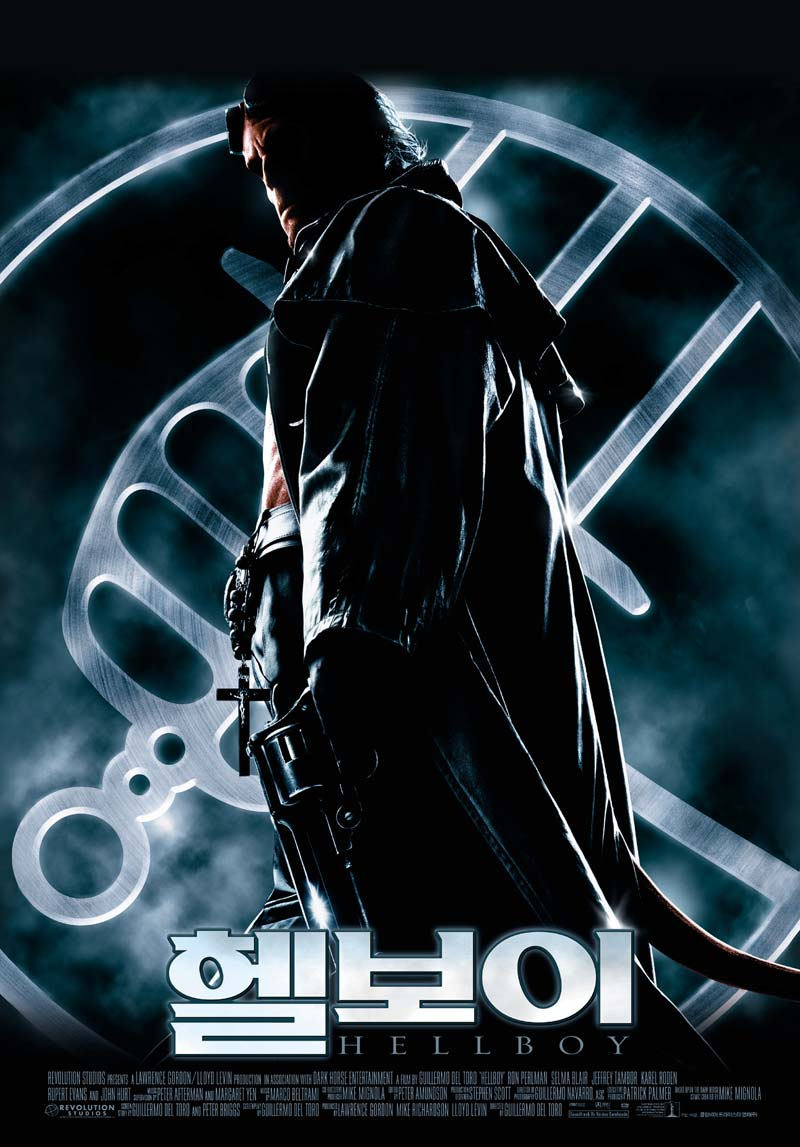 헬보이 (Hellboy, 2004)