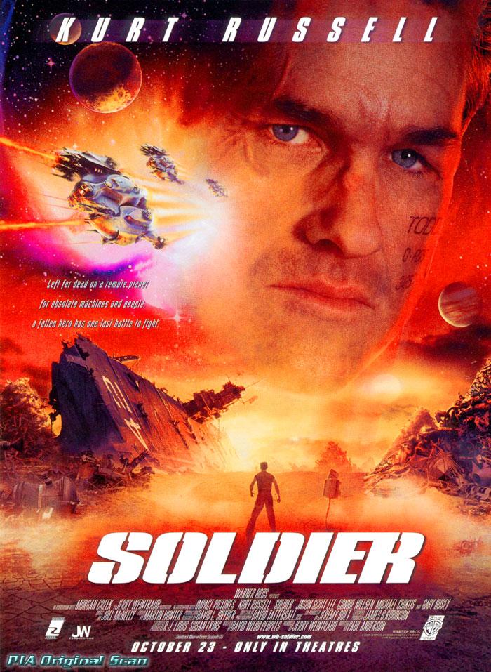 솔저 (Soldier, 1998)