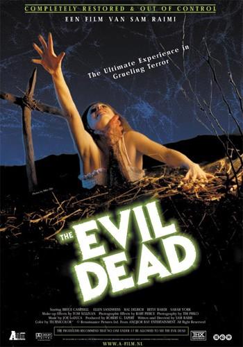 이블 데드 (The Evil Dead, 1981)
