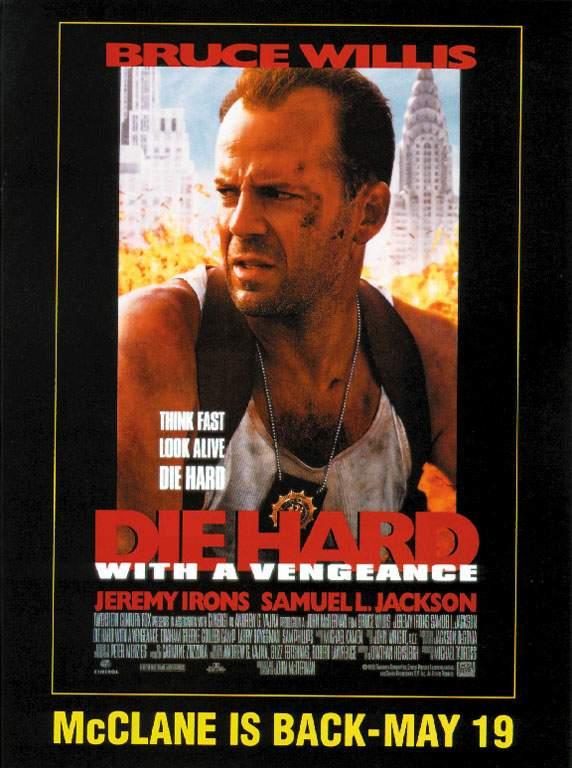 다이 하드 3 (Die Hard 3, 1995)