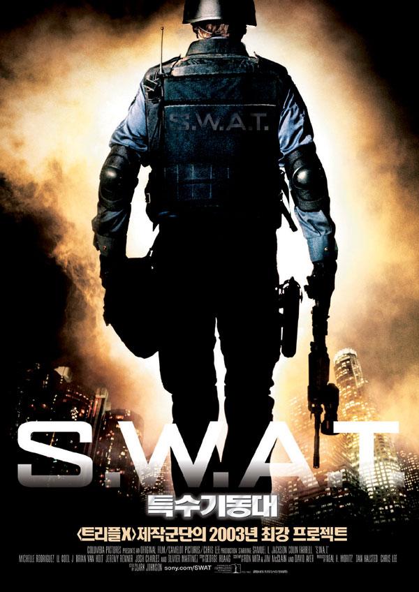 S.W.A.T. 특수기동대 (S.W.A.T., 2003)