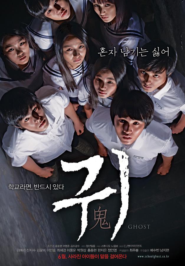 http://movie.phinf.naver.net/20111223_122/1324614749621pLsI0_JPEG/movie_image.jpg