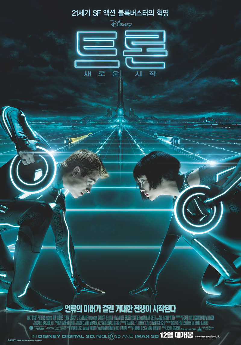 트론 : 새로운 시작 (TRON: Legacy, 2010)