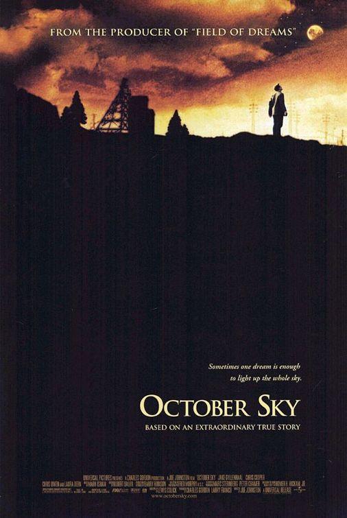 옥토버 스카이 (October Sky, 1999)