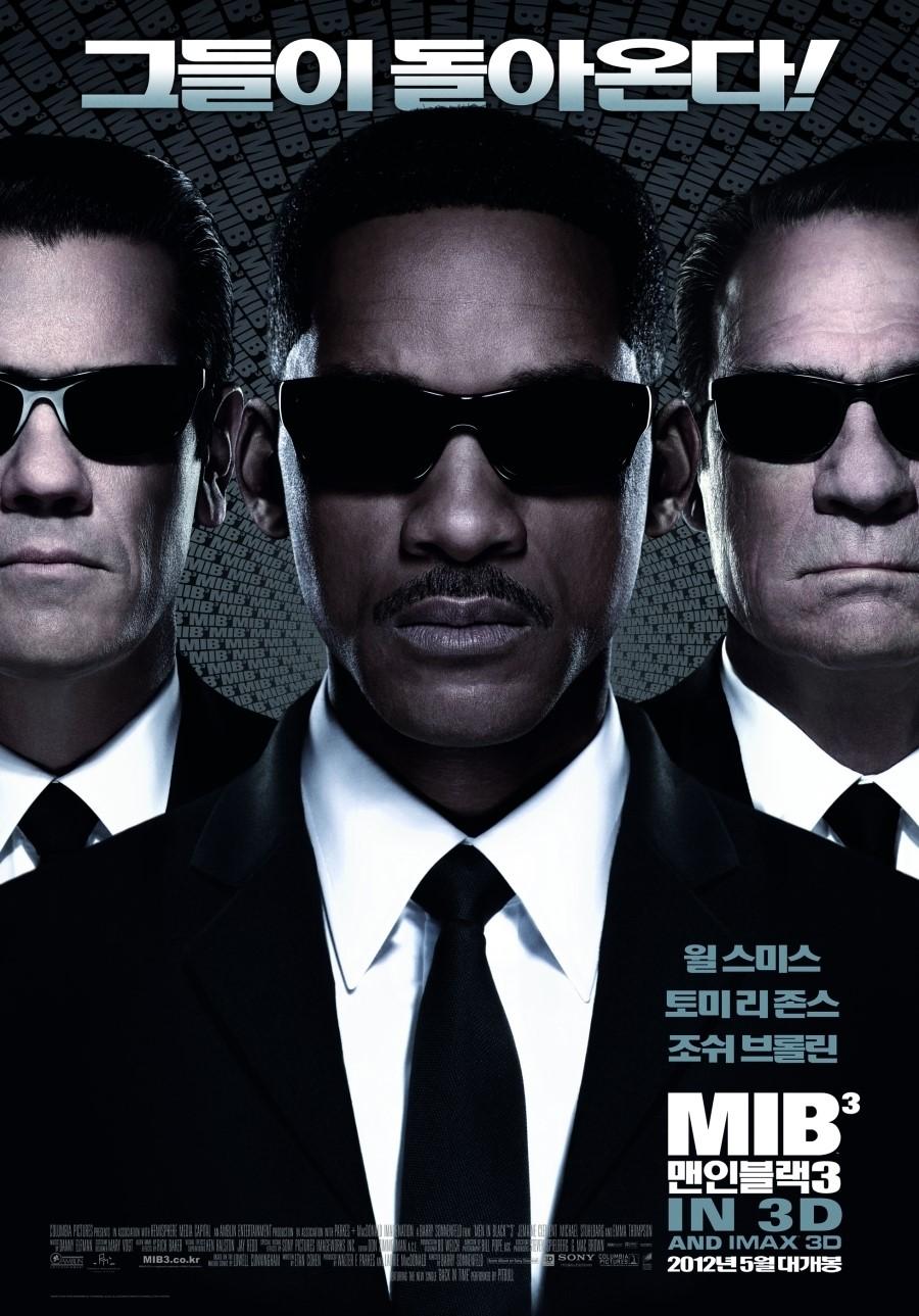 맨 인 블랙 3 (Men In Black 3, 2012)