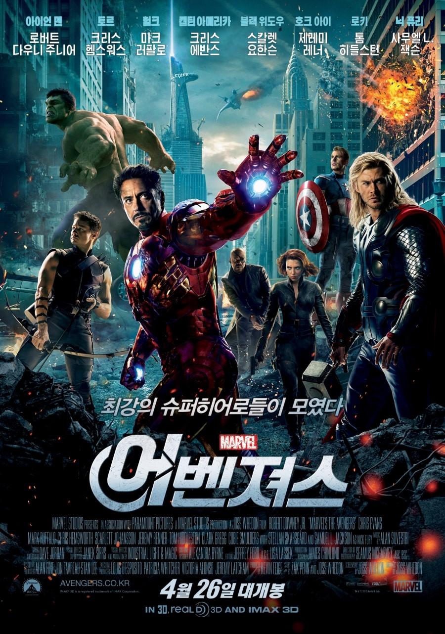 어벤져스 (The Avengers, 2012)