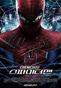 movie_image.jpg?type=m210
