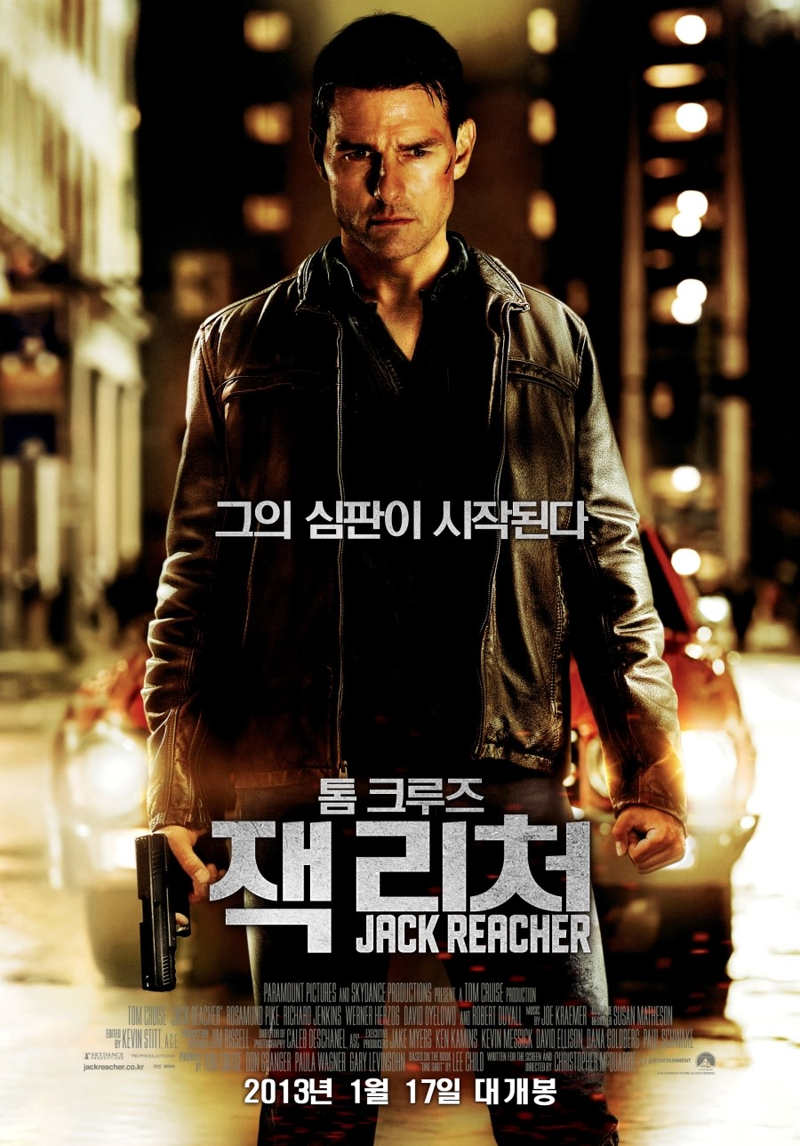 잭 리처 (Jack Reacher, 2012)