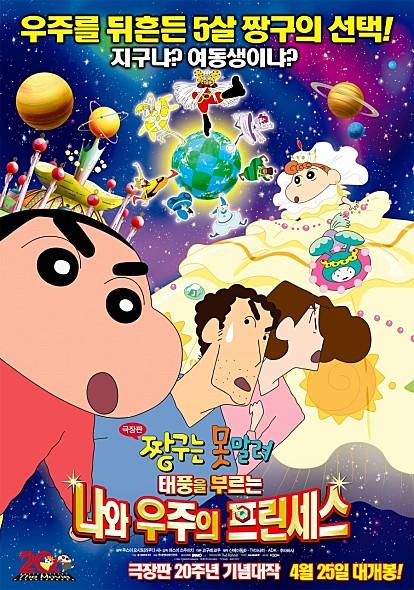http://movie.phinf.naver.net/20130325_294/1364176484816LnW0p_JPEG/movie_image.jpg?type=m886_590_2