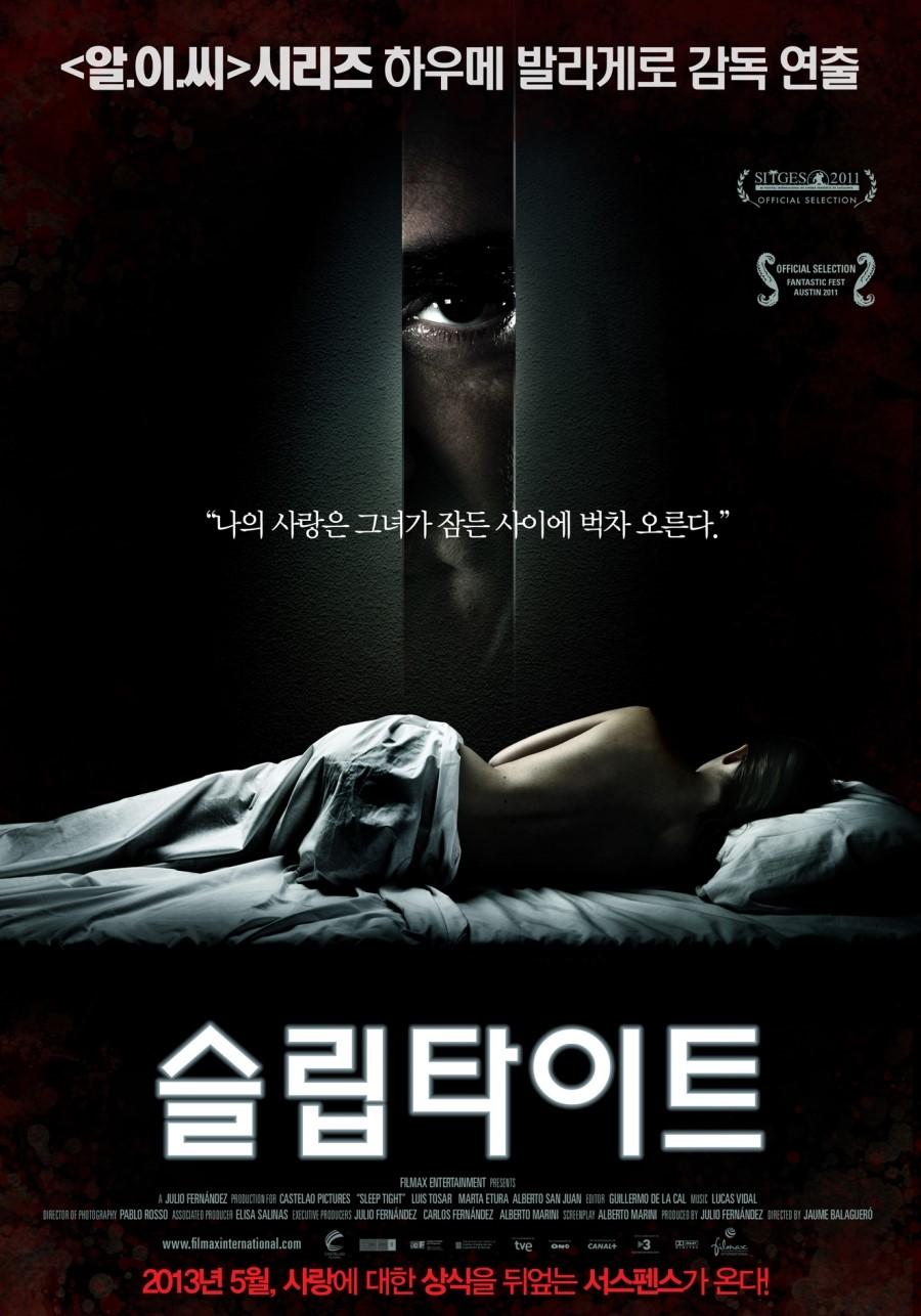 슬립타이트 (Sleep Tight, 2011) (…