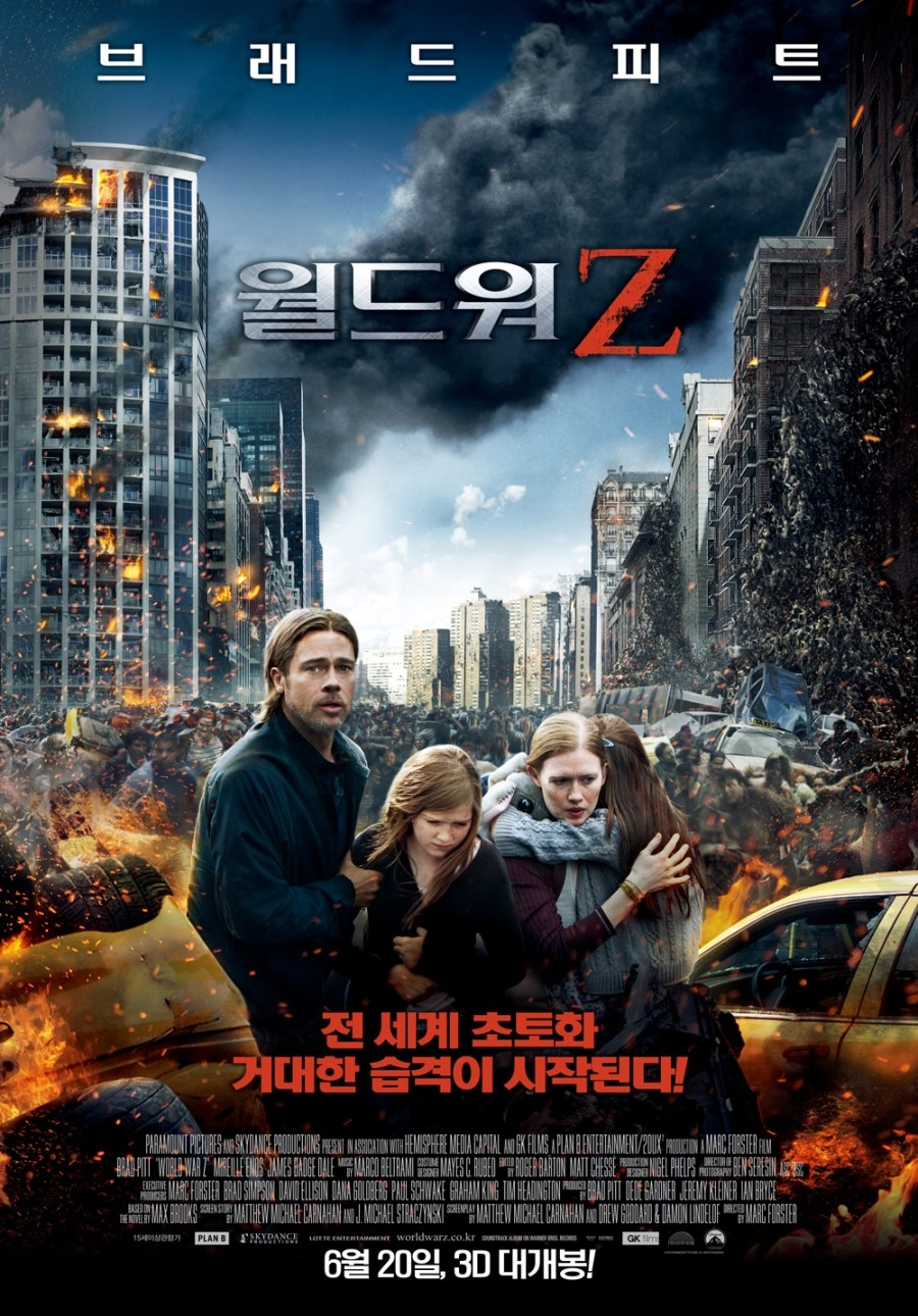 월드워Z (World War Z, 2013)