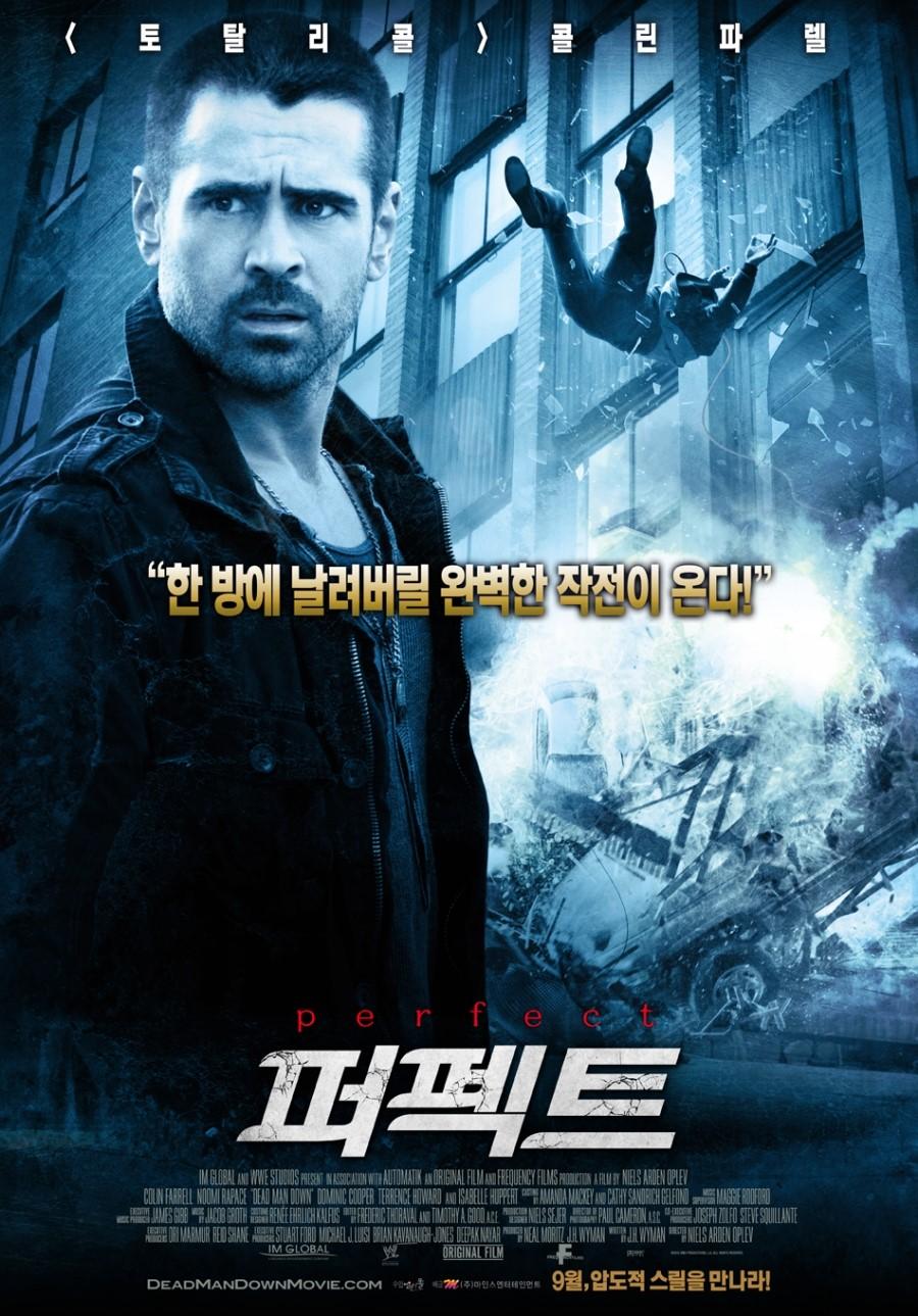퍼펙트 (Dead Man Down, 2013)