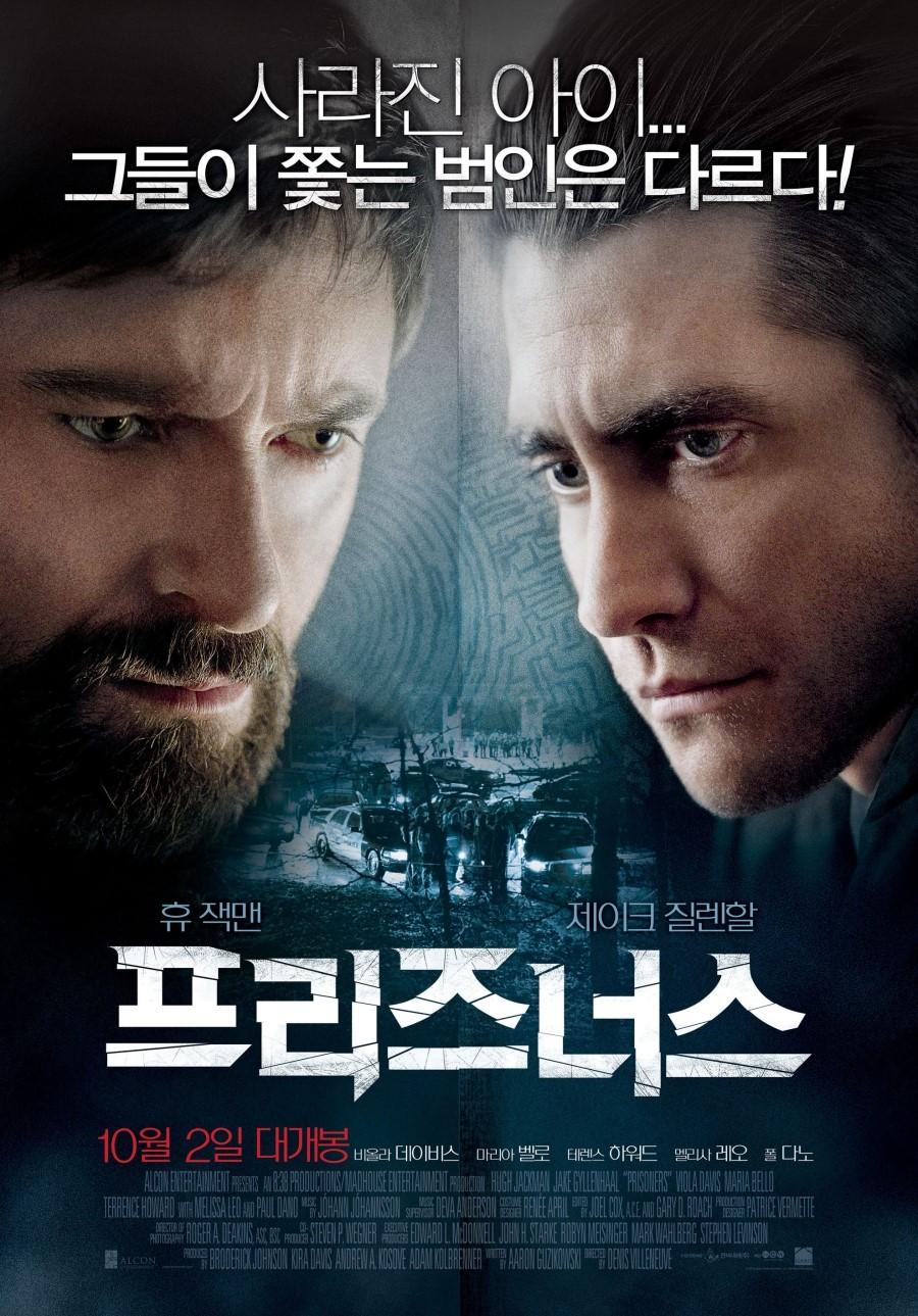 프리즈너스 (Prisoners, 2013)