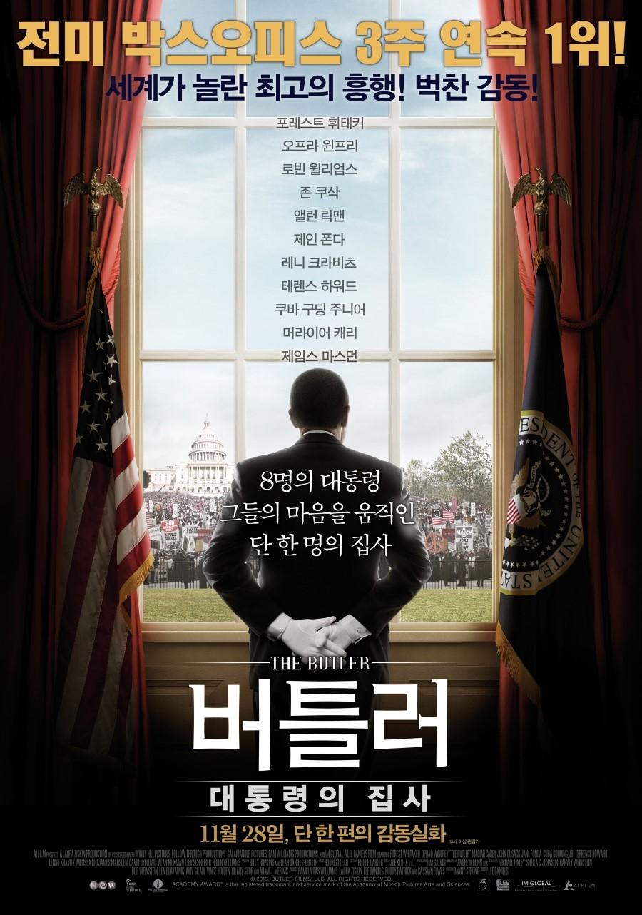 버틀러 : 대통령의 집사 (Lee Daniel
