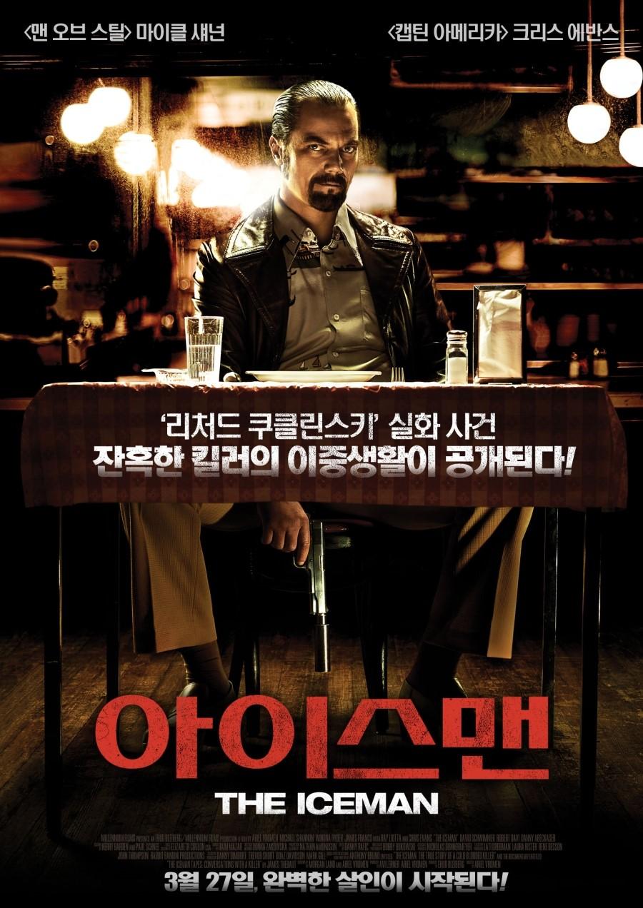 아이스맨 (The Iceman, 2012)