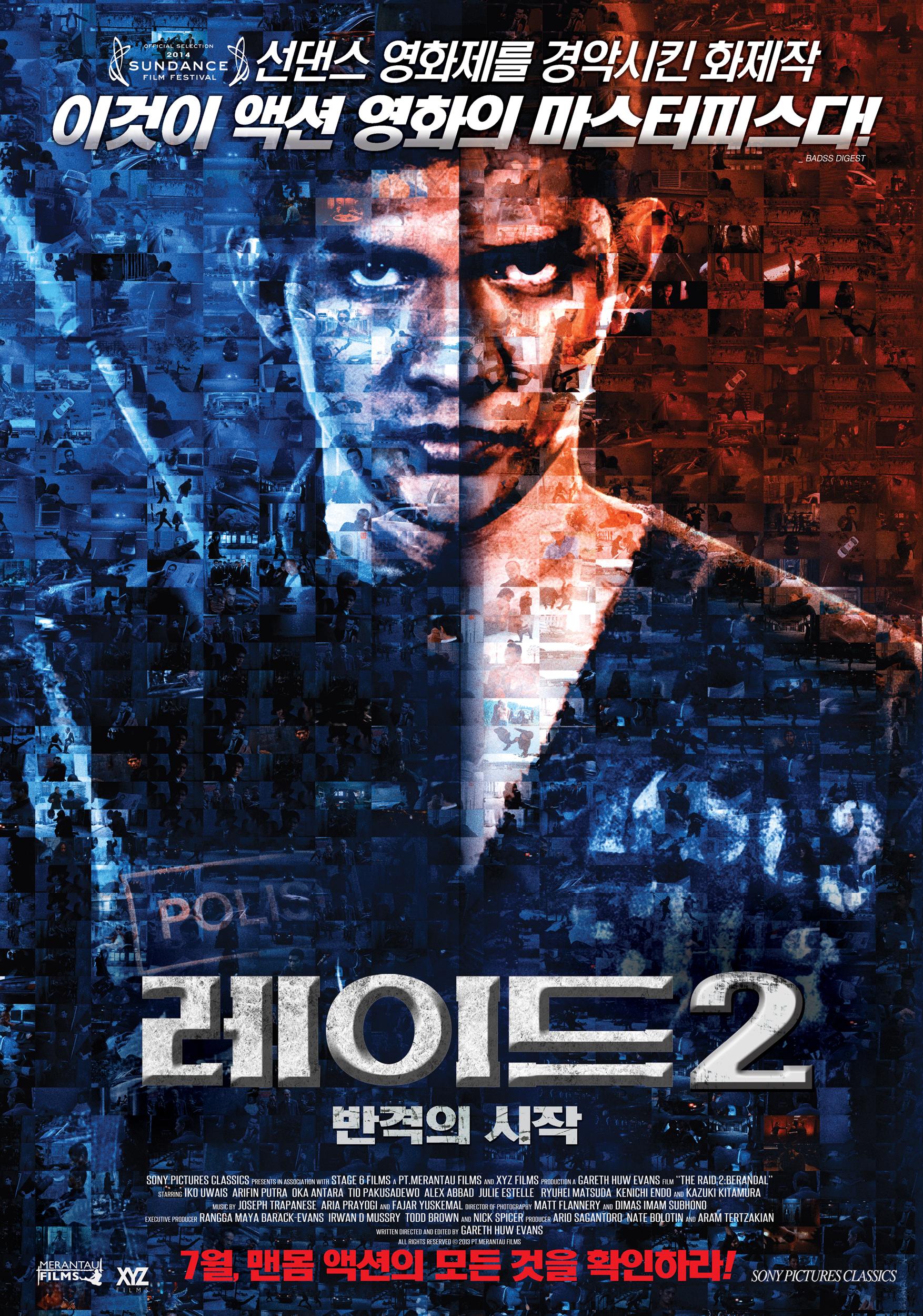 레이드 2 (The Raid 2, 2014)