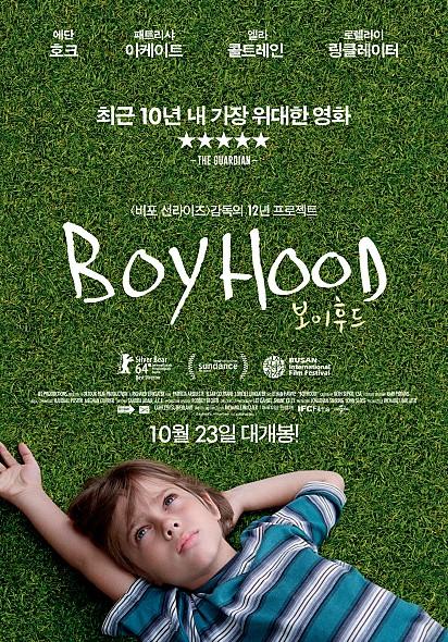 http://movie.phinf.naver.net/20140924_85/1411533837724pAxaz_JPEG/movie_image.jpg?type=m886_590_2