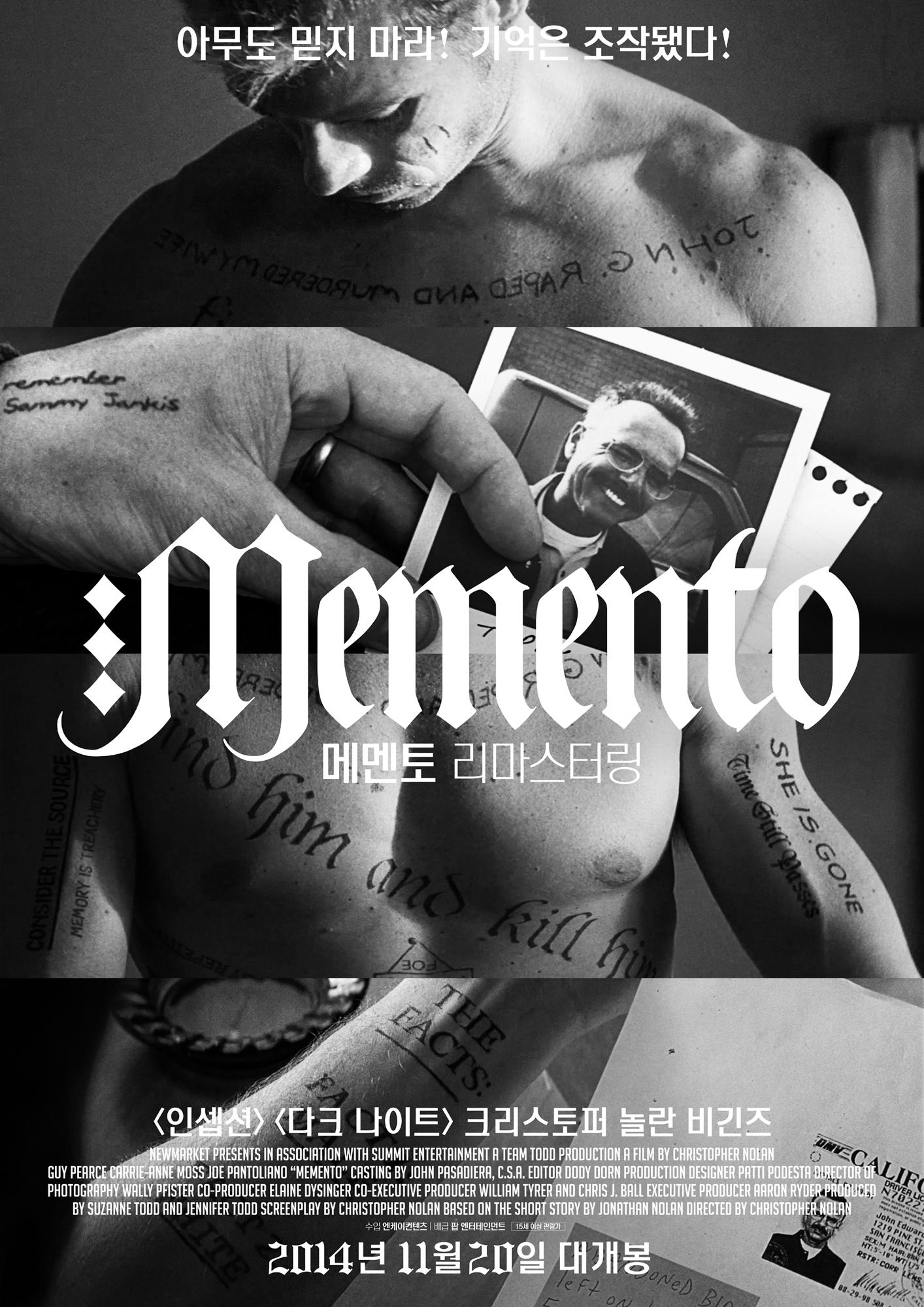 메멘토 (2001)