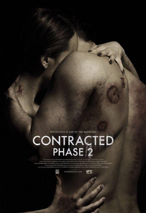 컨트랙티드 2 (Contracted, 2015)