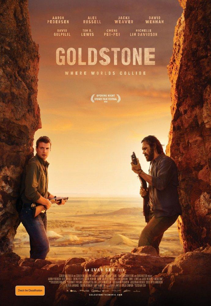골드스톤 (Goldstone, 2016)