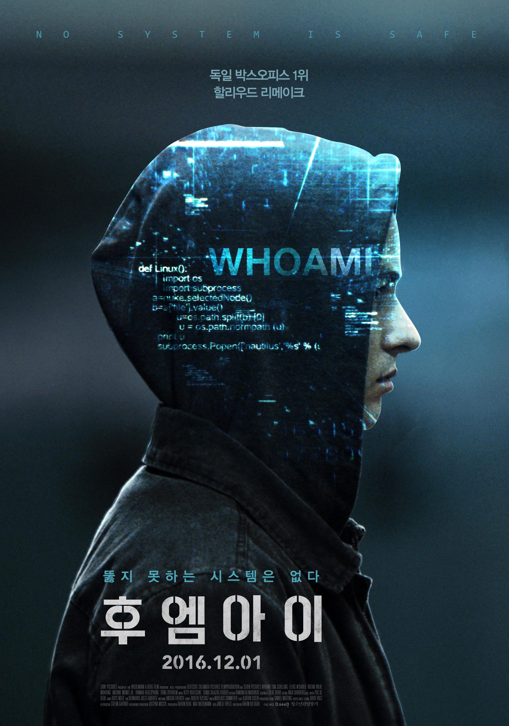 후 엠 아이 (Who Am I, 2014)