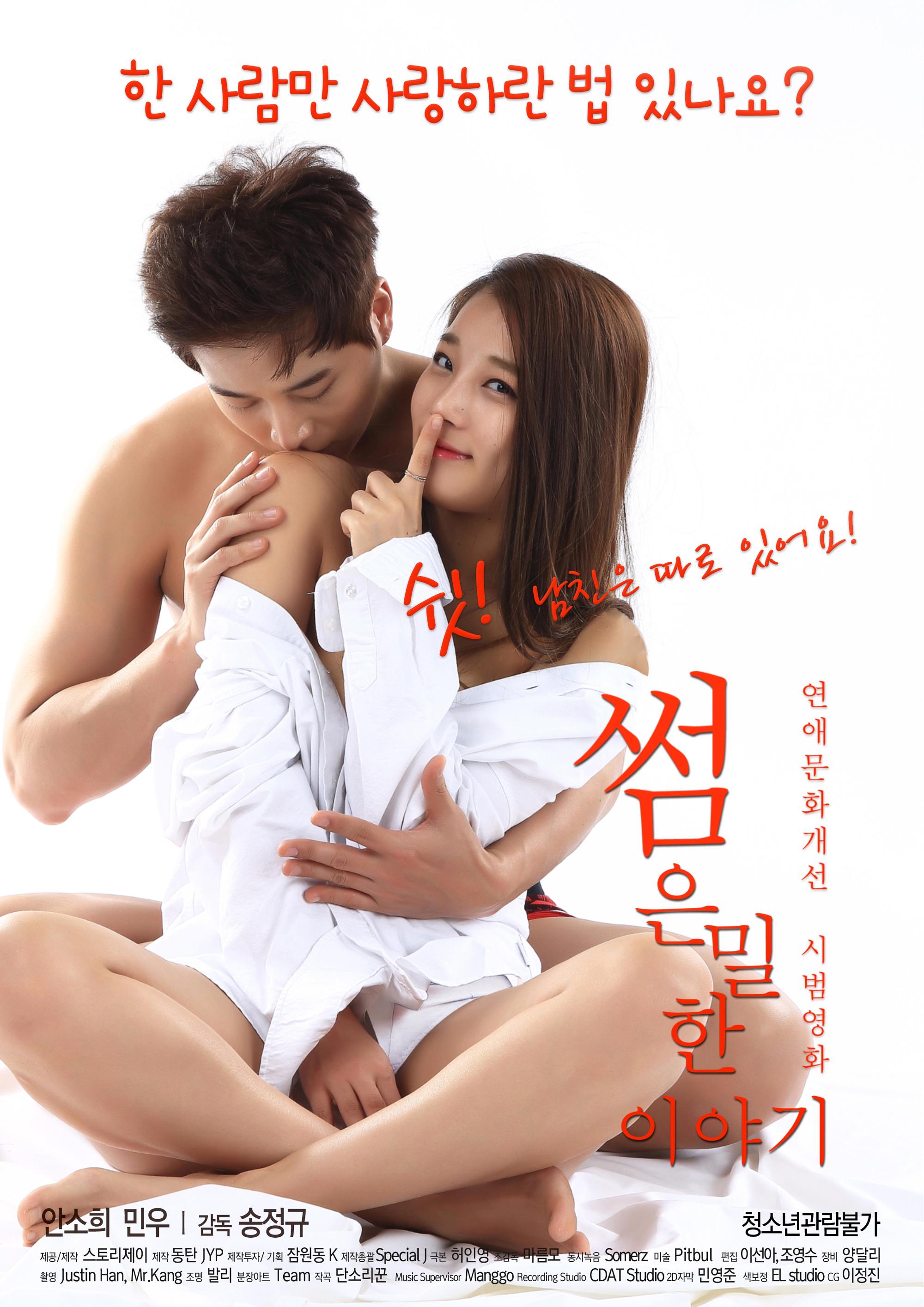 FILM PORNO CHINOIS ESCORTS POITIERS