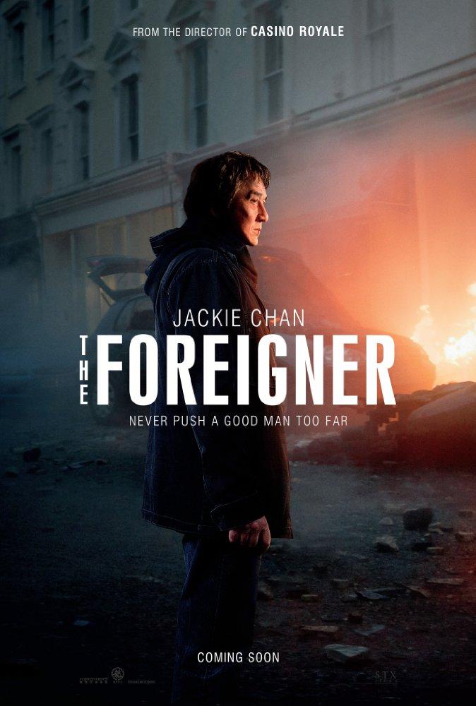 더 포리너 (The Foreigner, 2017)