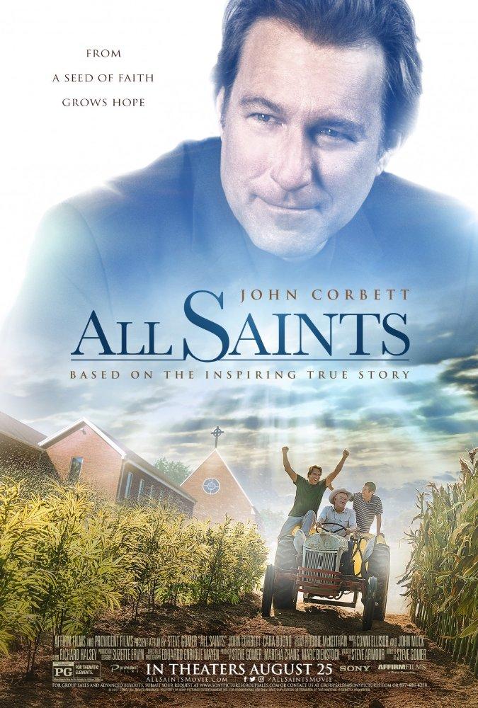 올 세인츠 (All Saints, 2017)