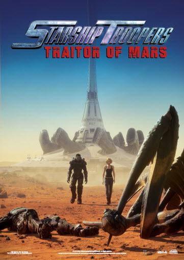 스타쉽 트루퍼스 : 화성의 배신자 (2017)