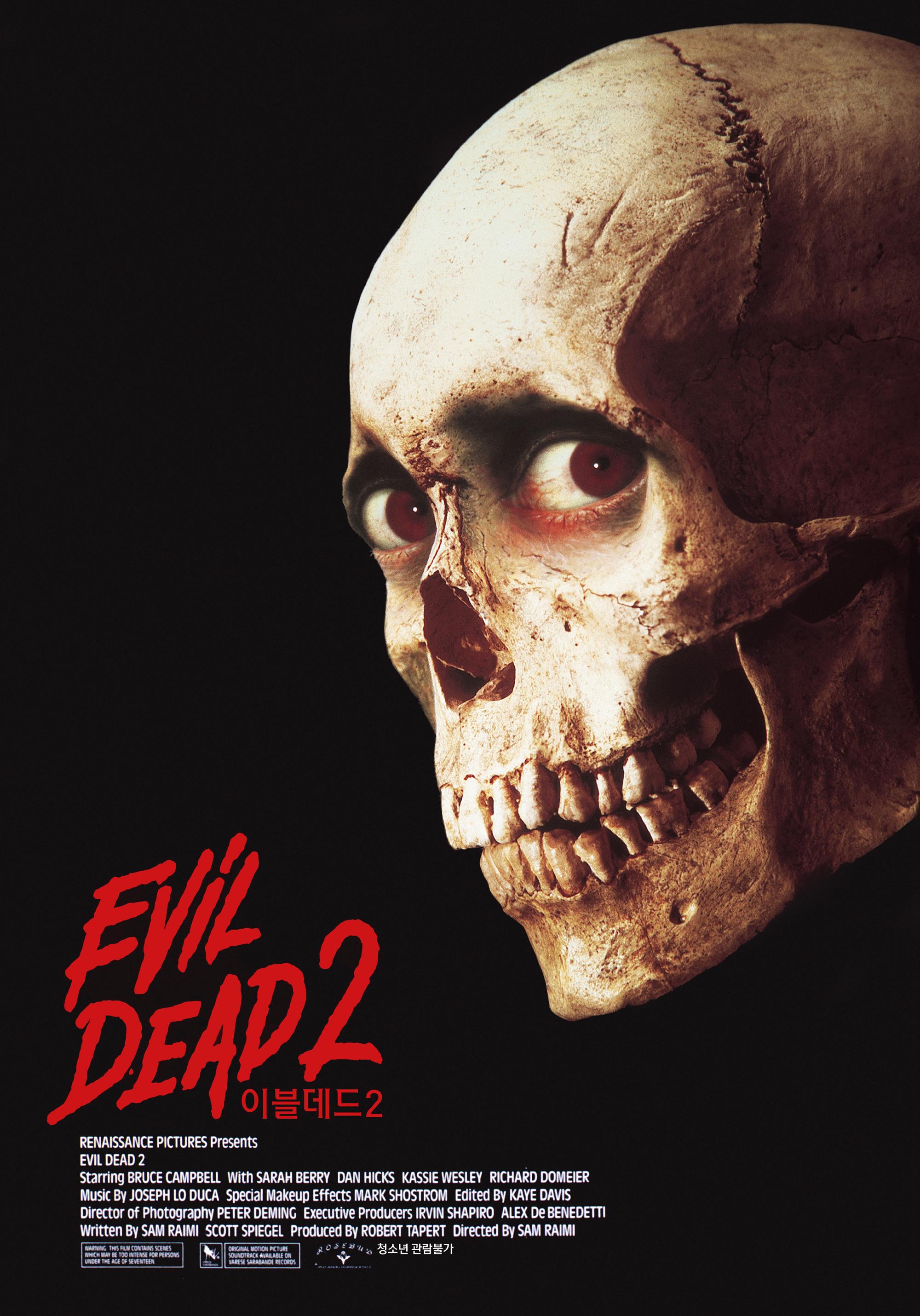 이블 데드 2 (1987)