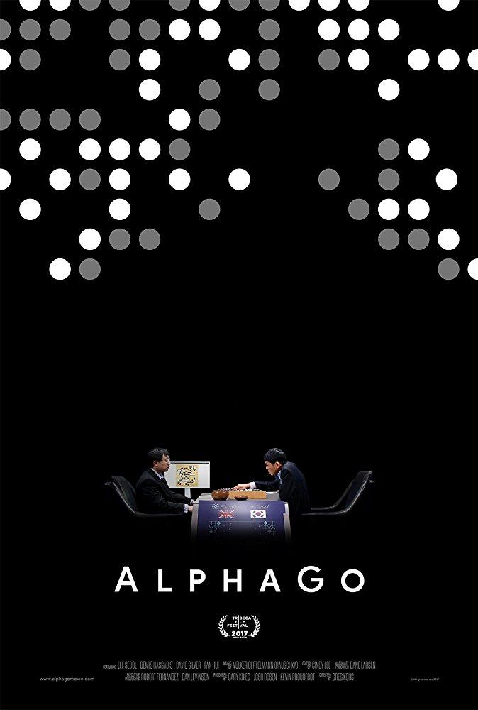 알파고 (Alphago, 2017)